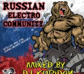 Альбомный кавер RUSSIAN ELECTRO COMMUNITY SPECIAL MIX (2017) Ку
