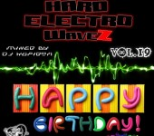 Музыкальная обложка DJ Kupidon – HAPPY BIRTHDAY EDITION HEW