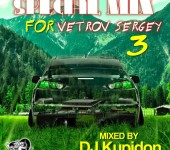 Кавер DJ Kupidon – SPECIAL MIX for Vetrov Sergey 3 (2019)
