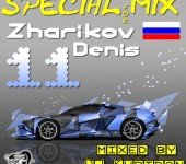 Кавер DJ Kupidon – SPECIAL MIX for Zharikov Denis 11 (2017)
