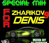 обложка SPECIAL MIX for Zharikov Denis 9 (2017) by DJ Kupidon