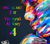 Кавер альбома SPECIAL MIX for Voznyuk Aleksey 4 (2018)
