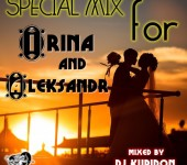 специальный микс DJ Kupidon SPECIAL MIX for Irina and Aleksandr (2017)