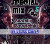 Кавер альбом SPECIAL MIX for Pavelchik Anatoliy 5 DS dubstep Kupidon