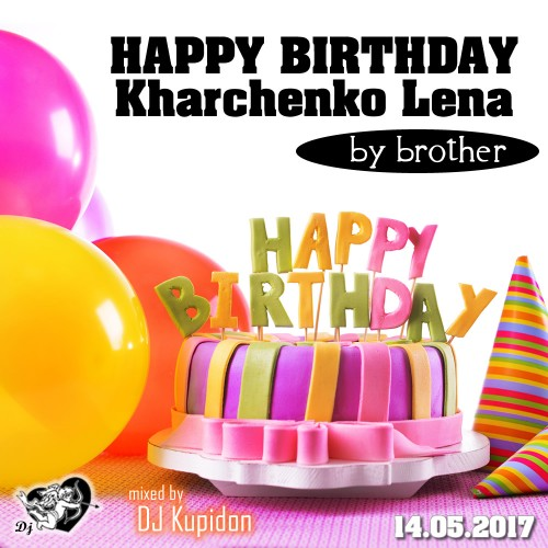 Кавер HAPPY BIRTHDAY Kharchenko Lena (2017) by Kupidon