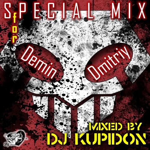 Обложка SPECIAL MIX for Demin Dmitriy (2017)