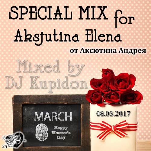 SPECIAL MIX for Aksjutina Elena (2017) mixed by DJ Kupidon