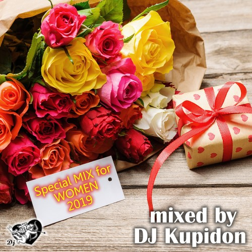 Обложка SPECIAL MIX for WOMEN (2019) by Купидон