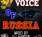 Кавер (обложка) DJ Kupidon – Voice Of Russia vol.27 (2017)