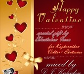 DJ Kupidon 2017 HAPPY VALENTINE cover